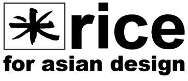 global homeware, gifts, fashion trader - rice for asian design co