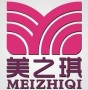 Haiyan Meizhiqi Plastic Industry Co., Ltd.