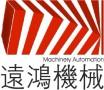 Anhui Yuanhong Machinery Automation Co., Ltd.