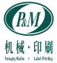Zhangjiagang Paima Packaging Machinery Co., Ltd.