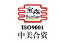 BAOSEN BELLOWS CO., LTD.