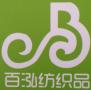 Zhucheng Baihong Textile Co., Ltd.