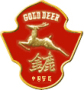 Qingdao GoldDeer Metal Products Co., Ltd.