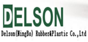 DELSON(Ningbo) Rubber & Plastic Co., Ltd.