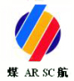 Aerial Photogrammetry and Remote Sensing Group Co., Ltd. of CNACG (ARSC)