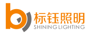 Shining Lighting Co., Ltd.