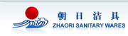 Taizhou Zhaori Copper Industrial Co., Ltd.
