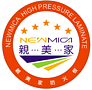 Newmica (Shenzhen) Decoration Material Co., LTD.