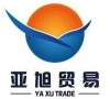 Hebei Yaxu Trade Co., Ltd.