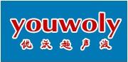 Suzhou Youwoly Machinery Equipment Co., Ltd.