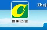 Zhejiang Changming Pharmaceutical Co., Ltd.