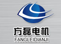 Zhejiang Fanglei Machine & Electric Co., Ltd.