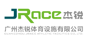 Guangzhou JRace Athletic Facilities Co., Ltd.