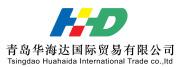 Qingdao Huahaida International Trade Co., Ltd.