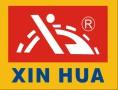 Nan'an Xinhua Diamond Tool Co., Ltd. Fujian Province
