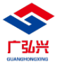 Qingdao Guanghongxing International Trade Co., Ltd.