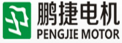 Fuan Pengjie Electrical Manufacturing Co., Ltd.
