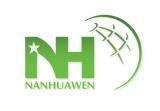 Xiamen Nan Hua Wen Import & Export Co., Ltd.