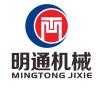 Jingxian Mingtong Machinery Equipment Co., Ltd.
