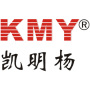 SZ KMY Co., Ltd.