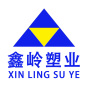 Pingyi County Xinling Plastic Industry Co., Ltd.