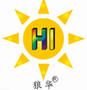 Dongguan Hualiang Plastic Science & Technology Co., Ltd.