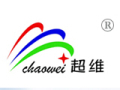 Hebei Chaowei Communication Equipment Co., Ltd.