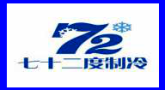Shandong Seventy-Two Degrees Refrigeration Equipment Co., Ltd.
