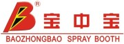 Guangdong Jingzhongjing Industrial Painting Equipments Co., Ltd.