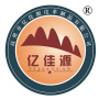 Gaozhou Yijiayuan Leather Products Co., Ltd.