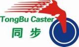 Zhongshan Tongbu Hardware Manufacturing Co., Ltd.