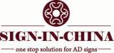 Beijing Chinasigns Information Co., Ltd.