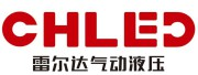 Wuxi Leierda Pneumatic Technology Co., Ltd.