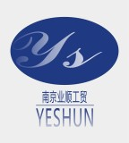 Nanjing Yeshun Industry & International Trading Co., Ltd.