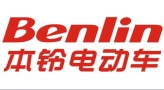 Dongguan Benling Vehicle Technology Co., Ltd.