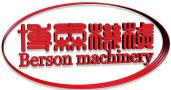Quanzhou Bossen Machinery Equipment Co., Ltd.