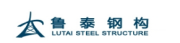 Qingdao Lutai Steel Structure Co., Ltd.