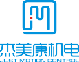 Shenzhen Just Motion Control Electromechanics Co., Ltd.