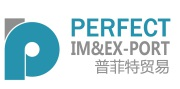 Weihai Perfect Trading Co., Ltd.