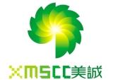 Xiamen Stone Consulting Co., Ltd.
