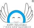 Guangzhou Happy Inflatable Co., Ltd.