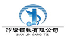 Foshan Bianjin Steel Co., Ltd.