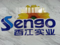 Sengo Fine Chemical Co., Ltd.