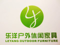Foshan Leyang Outdoor Furniture Factory