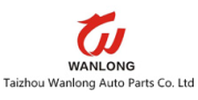 Taizhou Wanlong Auto Parts Co., Ltd.