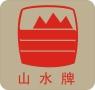 Shanxi Universal Machinery Plant, China
