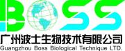 Guangzhou Boss Biological Technique Ltd.