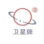 Northern Jincheng Medic Co., Ltd.