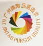 Guangzhou Jintao Ceramic Co., Ltd.