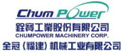 Quinko (Fujian) Machinery Industrial Co., Ltd.